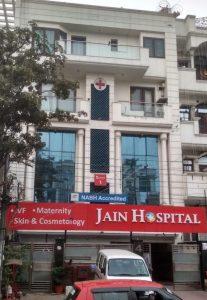 Jain Hospital Block 1